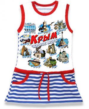 детская платье Крым Города, детская туника тельняшка,  платье тельняшка купить в Крыму, платье тельняшка для девочек, платье тельняшка детское купить, полосатое платье для девочек купить, платье тельняшка детское оптом