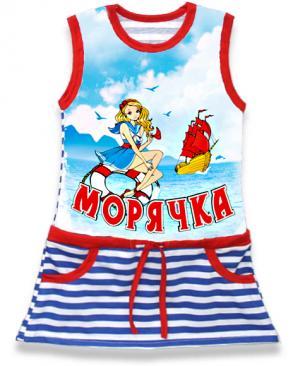 детская платье Морячка Парусник, детская туника тельняшка,  платье тельняшка купить в Крыму, платье тельняшка для девочек, платье тельняшка детское купить, полосатое платье для девочек купить, платье тельняшка детское оптом