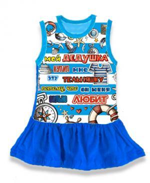 детское платье Дедушка любит, детская туника тельняшка,  платье тельняшка купить в Крыму, платье тельняшка для девочек, платье тельняшка детское купить, полосатое платье для девочек купить, платье тельняшка детское оптом