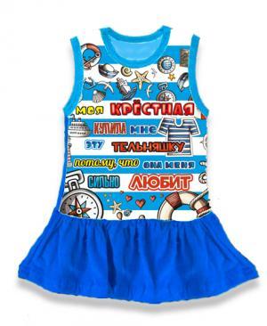 детское платье Крестная любит, детская туника тельняшка,  платье тельняшка купить в Крыму, платье тельняшка для девочек, платье тельняшка детское купить, полосатое платье для девочек купить, платье тельняшка детское оптом