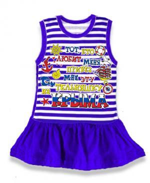 детское платье из Крыма, детская туника тельняшка,  платье тельняшка купить в Крыму, платье тельняшка для девочек, платье тельняшка детское купить, полосатое платье для девочек купить, платье тельняшка детское оптом