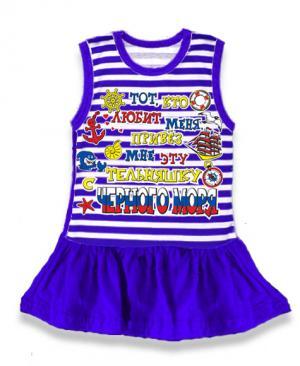 детское платье с Черного моря, детская туника тельняшка,  платье тельняшка купить в Крыму, платье тельняшка для девочек, платье тельняшка детское купить, полосатое платье для девочек купить, платье тельняшка детское оптом