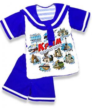 костюм моряк Крым города, костюм морячок, костюм морячок купить, костюм морячок для малышей, костюм мальчик купить, костюм моряка для мальчика купить, детские морские костюмчики купить, моряк с гюйсом купить оптом, морячка с гюйсом купить оптом, костюм девочка купить, карнавальный костюм в крыму