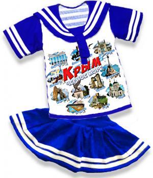 костюм морячка, костюм морячка купить, костюм морячка для малышей, костюм девочка купить, костюм морячка для девочек купить, детские морские костюмчики купить, морячка с гюйсом купить оптом, костюм девочка купить, карнавальный костюм в крыму, костюм моряк морячка купить Крым