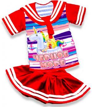 костюм морячка черное море, костюм морячка, костюм морячка купить, костюм морячка для малышей, костюм девочка купить, костюм морячка для девочек купить, детские морские костюмчики купить, морячка с гюйсом купить оптом, костюм девочка купить, карнавальный костюм в крыму, костюм моряк морячка купить Севастополь