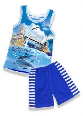 костюм Крымский мост, костюм майка тельняшка и шорты, костюм майка тельняшка и шорты для мальчика, детские морские костюмчики, морские костюмчики для девочек, морские костюмчики купить оптом, морские костюмчики детские опт, детские летние костюмчики, карнавальные костюмы для мальчиков, детская морские костюмчики купить в Крыму, морские костюмчики купить Севастополь, морские костюмчики купить Ялта, морские костюмчики купить Алушта, морские костюмчики купить Судак, морские костюмчики купить Коктебель, морские костюмчики купить Феодосия, морские костюмчики купить Керчь, морские костюмчики купить Симферополь, морские костюмчики купить Николаевка, морские костюмчики купить Евпатория, морские костюмчики купить Черноморское, морские костюмчики купить Анапа, морские костюмчики купить Витязево, морские костюмчики купить Краснодар, морские костюмчики купить Геленджик, морские костюмчики купить Новороссийск, морские костюмчики купить Кабардинка, морские костюмчики купить Дивноморское, морские костюмчики купить Архипо-Осиповка, морские костюмчики купить Джугба, морские костюмчики купить Сочи, морские костюмчики купить Москва