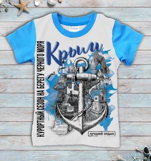 детская тельняшка Крым Якорь Курорт, детская футболка тельняшка, футболка тельняшка детская купить, футболка тельняшка детская ВДВ, футболка тельняшка детская оптом, футболка тельняшка детская опт, детская футболка тельняшка купить в Крыму