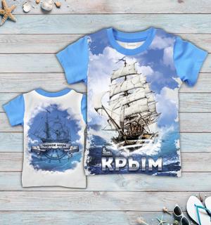 детская футболка Крым Парусник, детская футболка тельняшка, футболка тельняшка детская купить, футболка тельняшка детская ВДВ, футболка тельняшка детская оптом, футболка тельняшка детская опт, детская футболка тельняшка купить в Крыму