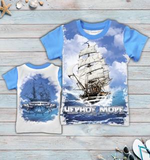 детская футболка Черное море Парусник2, детская футболка тельняшка, футболка тельняшка детская купить, футболка тельняшка детская ВДВ, футболка тельняшка детская оптом, футболка тельняшка детская опт, детская футболка тельняшка купить в Крыму